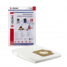 Ozone MXT-3041/5
