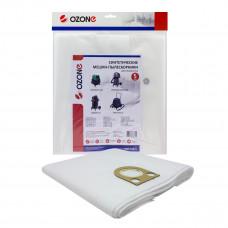 Ozone MXT-318/5