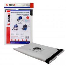 Ozone XT-503