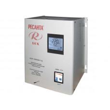 Ресанта ACH-10000Н/1-Ц Lux